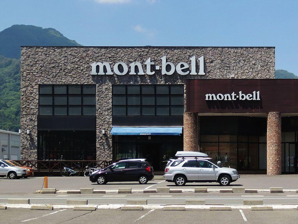 アウトドア好き必見。モンベル商品が買えるポイントをもらおう!