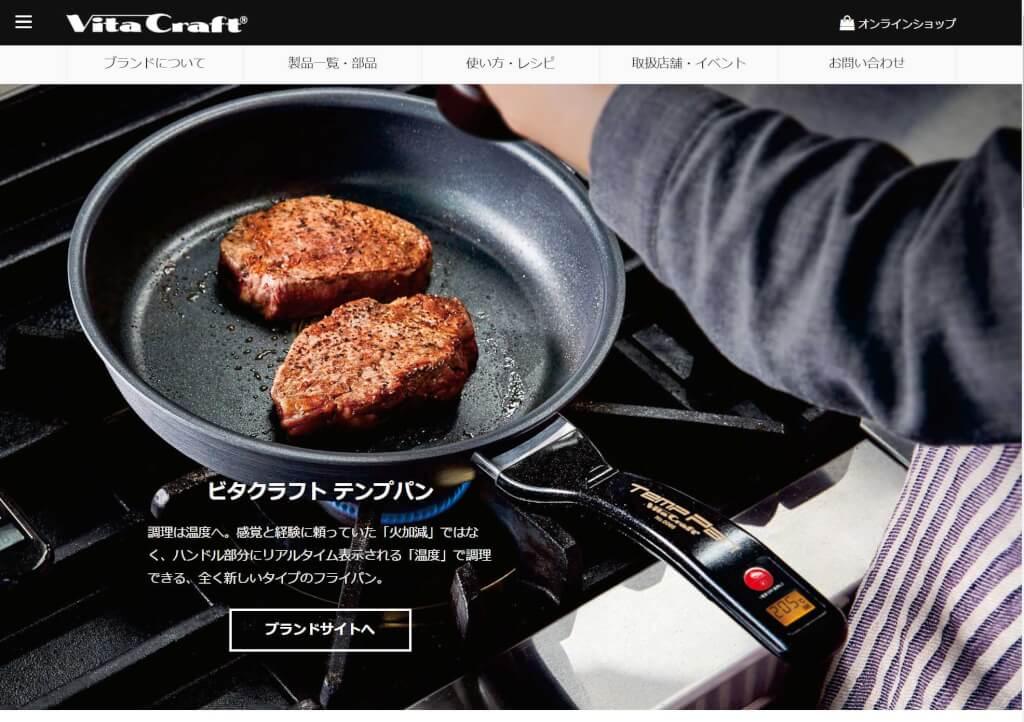 ビタクラフト オフィシャルサイト